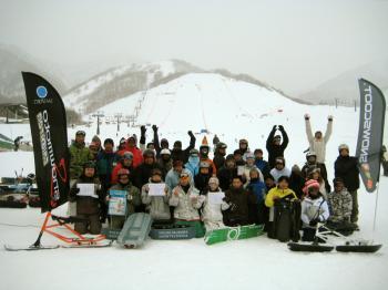 2nd SNOWBIKE JAM