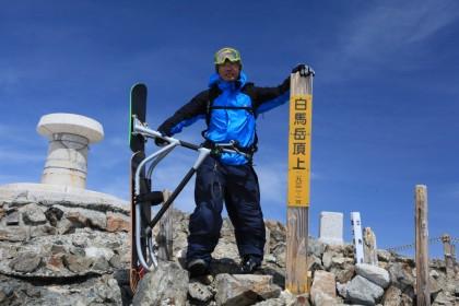 白馬岳山頂2932.2m