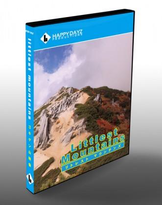 ゴキゲン山映像 LITTLEST MOUNTAINS