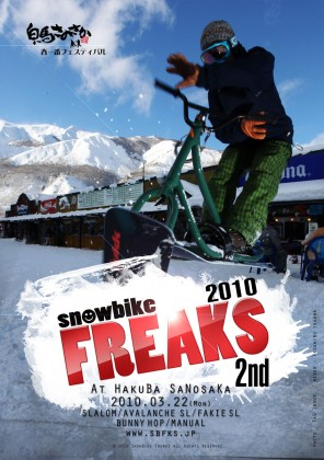 sbfreaks2010flyer