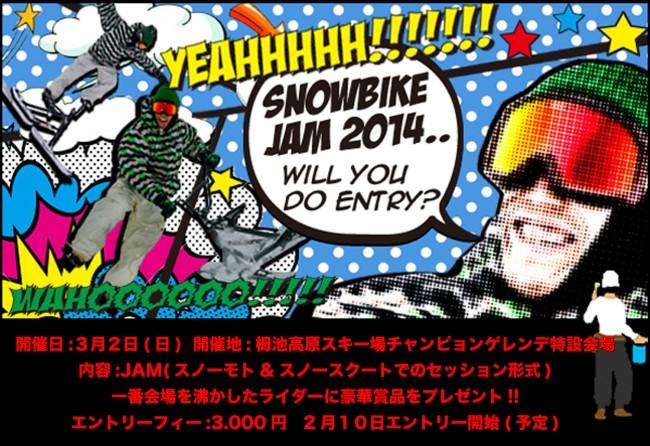 SNOWBIKE JAM 2014